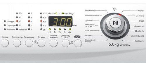 Панель управления стиральной машины кнопки отжим