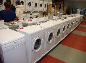 Магазин стиральных машин бытовой техники