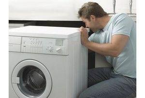 Привезли стиральную машину