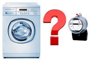 Мощность  стиральной машины – сколько кВт она потребляет?