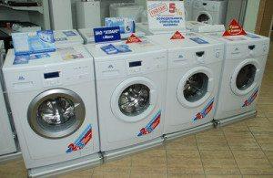 Магазин стиральных машин