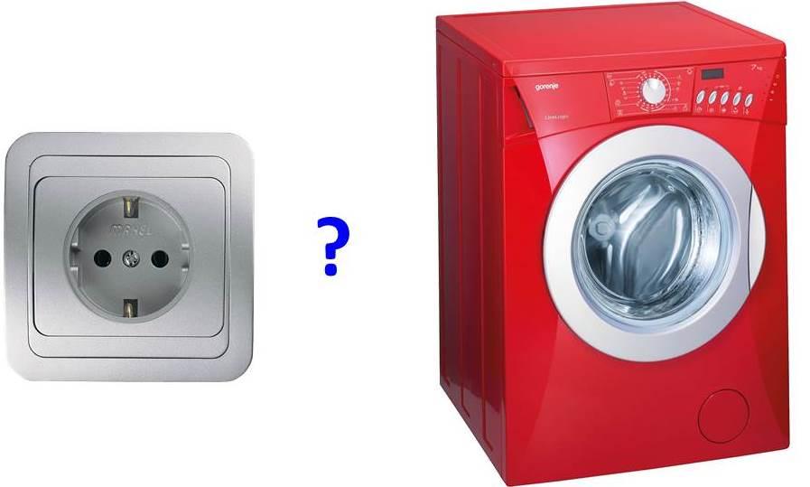 Как подключить стиральную машину к электричеству