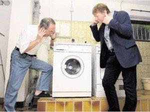 стиральная машина шумит