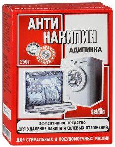 антинакипин для стиральной машины