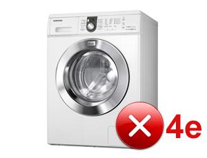 Ошибка 4е в стиральной машине Sumsung