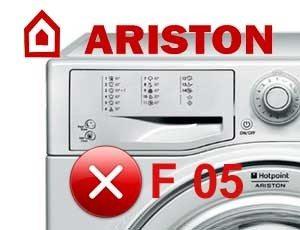 ошибка f_05 в машине Аристон