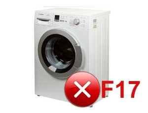 Ошибка f17 на стиральной машине Бош