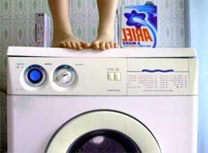 Прыгает стиральная машина