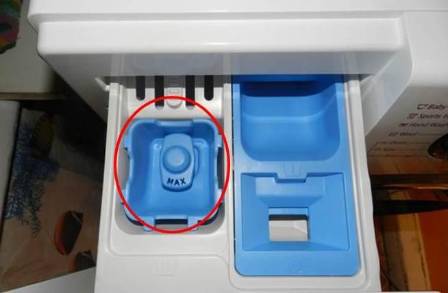 порошкоприемник стиральной машины