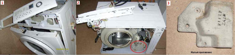 панель управления в стиральной машине