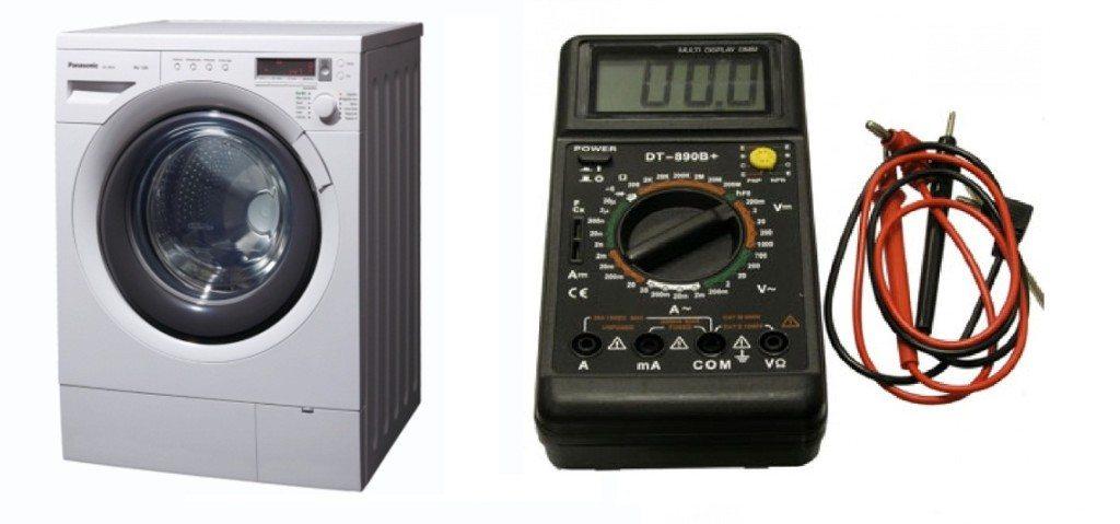 электронный модуль стиральной машинки