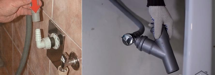Обратный и антисифонный клапан для стиральной машины на слив