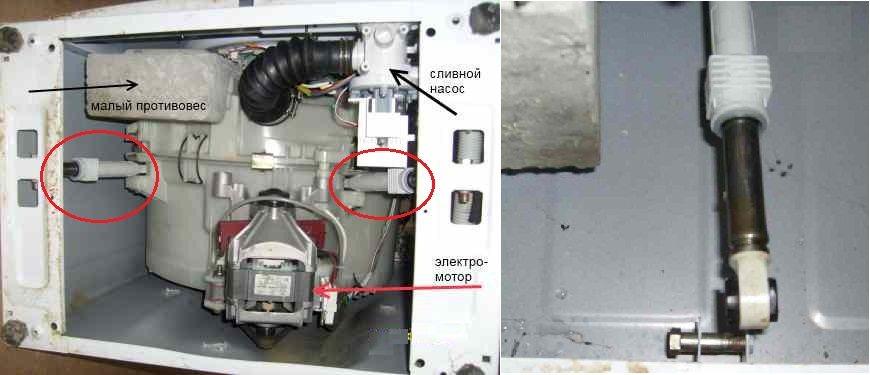 амортизаторы в стиральной машине
