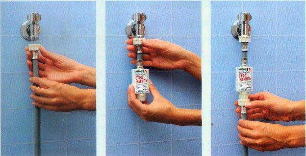 фильтр очистки воды для стиральной машины