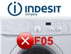 Код ошибки F05 на стиральной машине Indezit