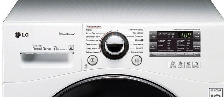 стиральная машина LG F12A8HDS
