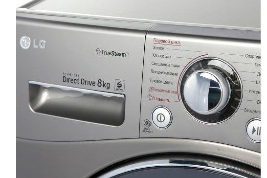 стиральная машина LG F14B3PDS7