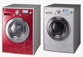 дорогие стиральные машины