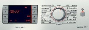 стиральная машина Бош панель управления