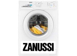 Ремонт неисправностей стиральных машин Zanussi