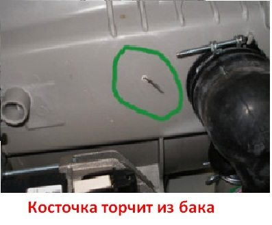 Косточка от лифчика попала в стиральную машину - как вытащить