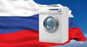 стиральные машины российской сборки