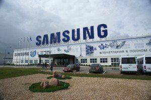 завод Самсунг в России