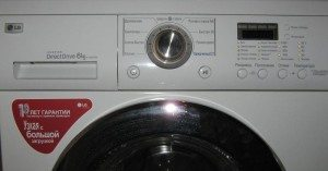стиральная машина автомат LG