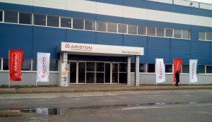 завод Аристон