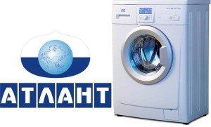 ремонт стиральной машины Атлант