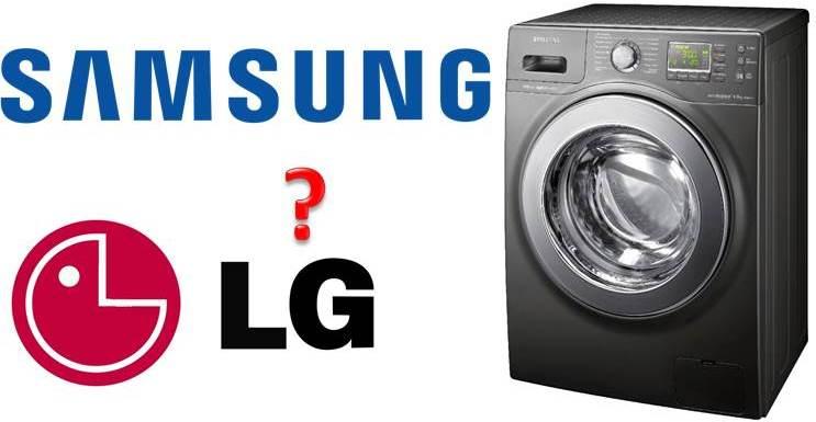 Какая стиральная машина лучше LG или Samsung?