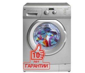 Срок эксплуатации стиральной машины