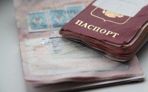паспорт постирали в стиральной машине