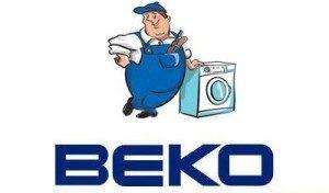 Ремонт стиральной машины Беко
