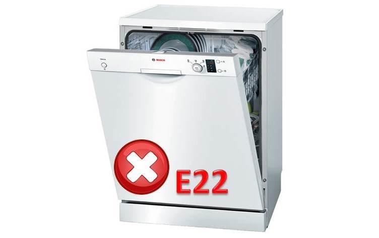 Ошибка E22 у посудомоечной машины Bosch