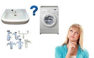 Можно ли поставить мойку над стиральной машиной?