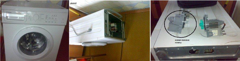 ремонт помпы на ханса