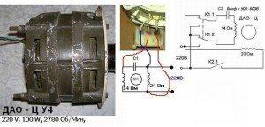 подключение двигателя к бетономешалке