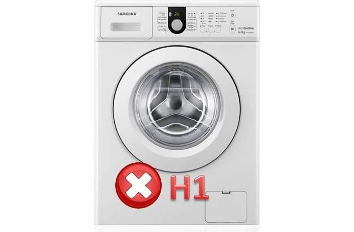 Код неисправности H1 на стиральной машине Самсунг