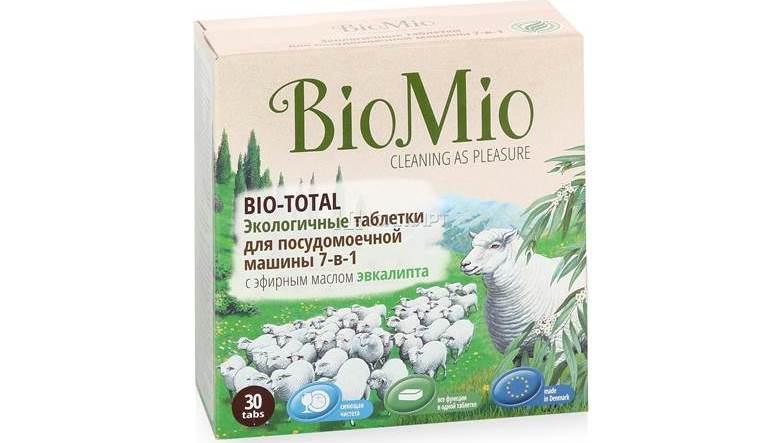 БиоМио для посудомоечной машины