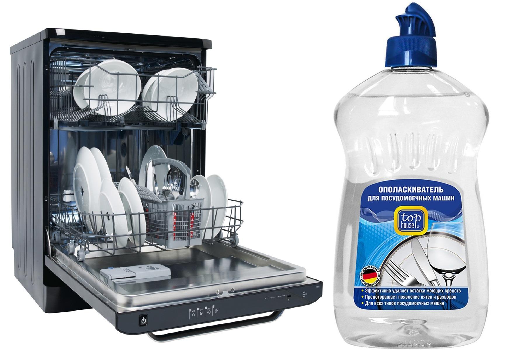 Ополаскиватель для посудомоечной машины - покупной и самодельный