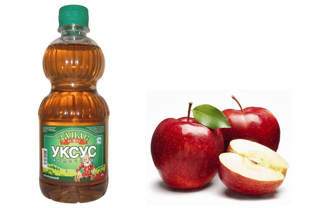яблочный уксус ополаскиватель