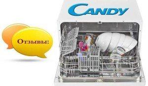 Отзывы о посудомоечных машинах Candy