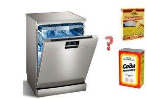 Моющее средство для посуды в домашних условиях