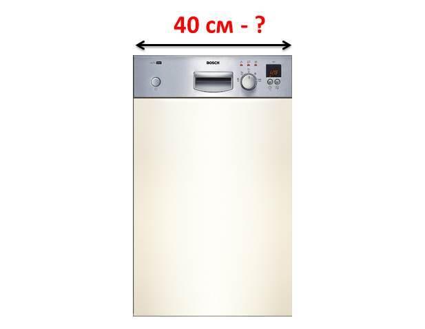 Обзор встраиваемых посудомоечных машин 40 см