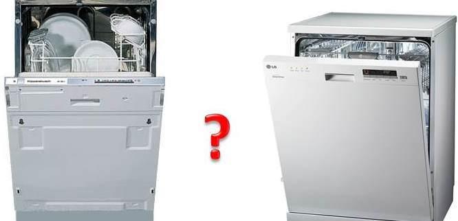Встраиваемые и невстраиваемые посудомойки - в чем разница?
