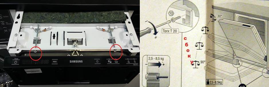 регулировка дверцы посудомоечной машины