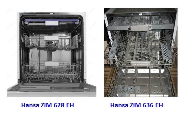 посудомоечная машина 60 см Ханса