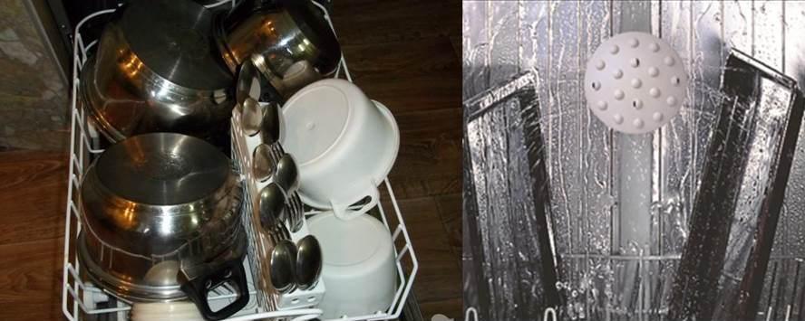 расстановка кастрюль в посудомойке