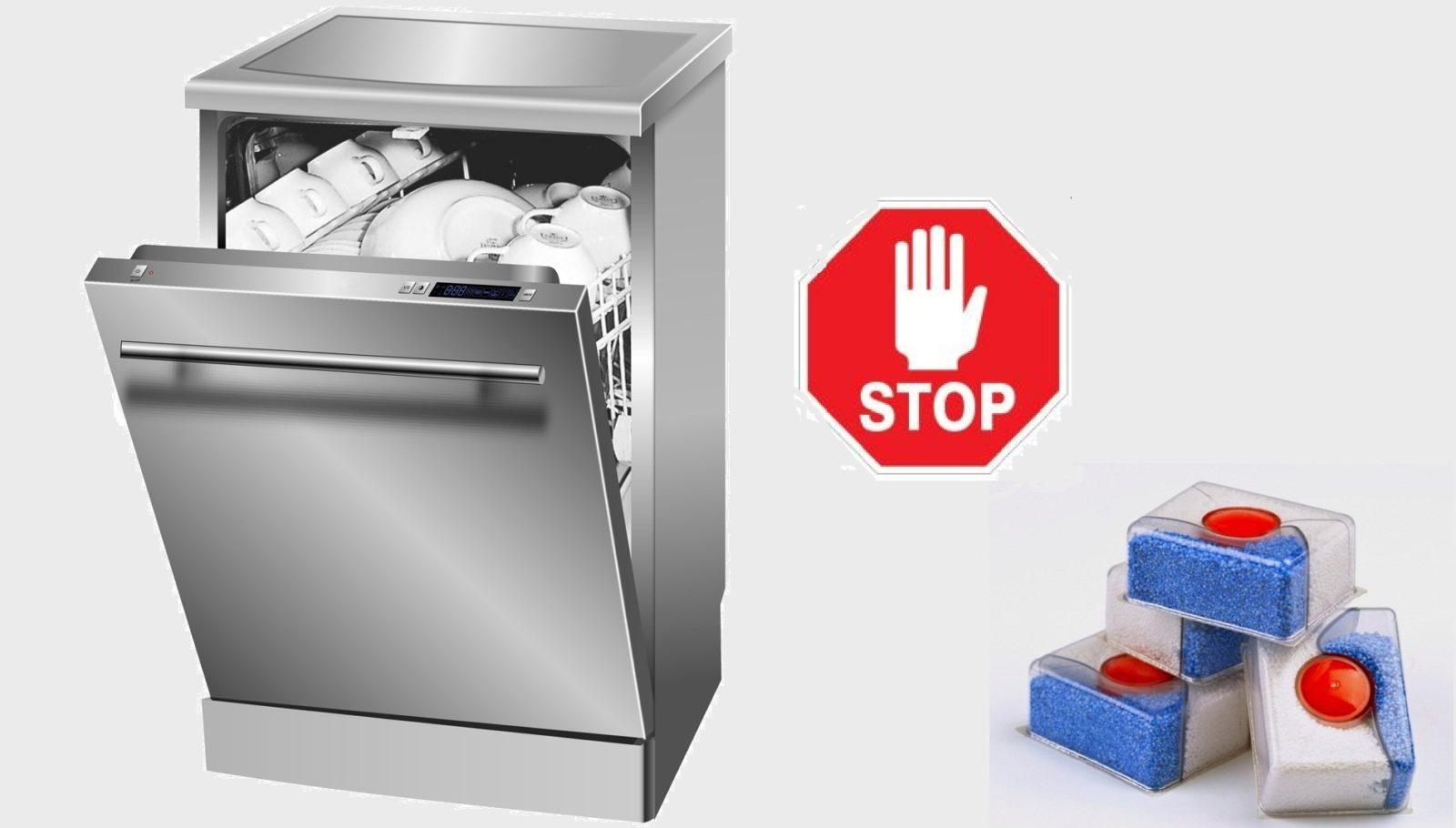 Не растворяется таблетка в посудомоечной машине — что делать?